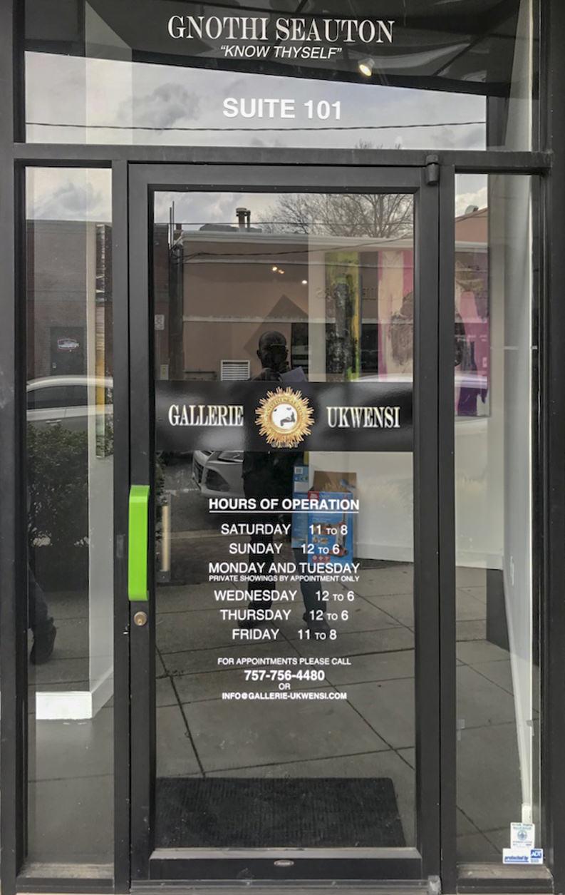 Front Door of 424 W. 21st St. Suite 101, Norfolk, VA 23517 - Gallerie Ukwensi