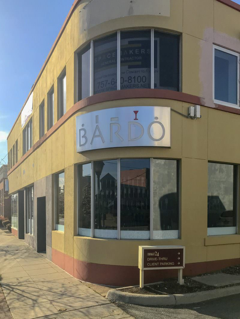 Bardo Building in Ghent Norfolk VA